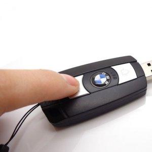 Az autó kulcsmásolás az első pont a védelem felé